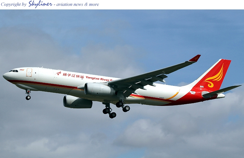 Airbus A330-200 [F-WWKT]
